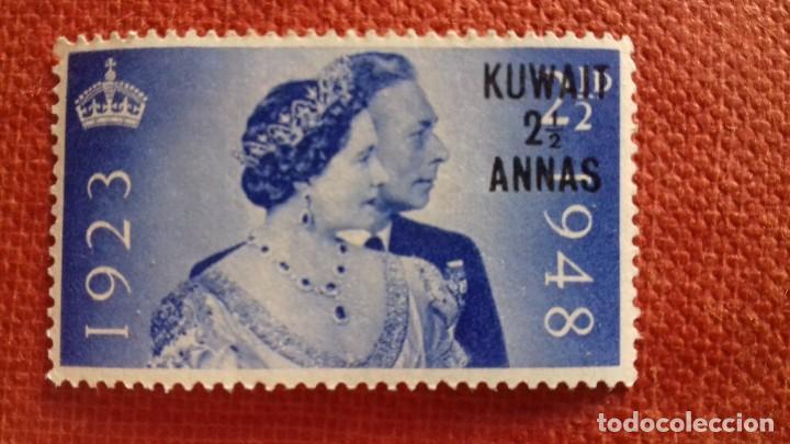KUWAIT 1948. SG74. SELLO BRITÁNICO SOBRECARGADO. BODAS DE PLATA JORGE VI. NUEVO CON CHARNELA. (Sellos - Extranjero - Asia - Otros paises)