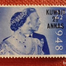 Sellos: KUWAIT 1948. SG74. SELLO BRITÁNICO SOBRECARGADO. BODAS DE PLATA JORGE VI. NUEVO CON CHARNELA.. Lote 131941602
