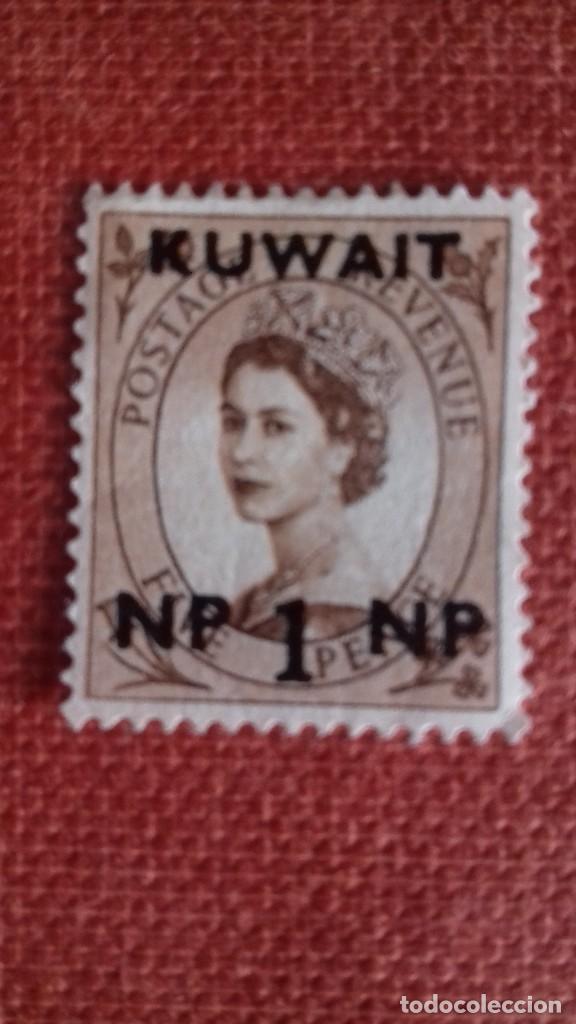 KUWAIT 1957. SG120. SELLO BRITÁNICO SOBRECARGADO. ISABEL II. NUEVO CON CHARNELA. (Sellos - Extranjero - Asia - Otros paises)