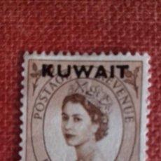 Sellos: KUWAIT 1957. SG120. SELLO BRITÁNICO SOBRECARGADO. ISABEL II. NUEVO CON CHARNELA.. Lote 131943058