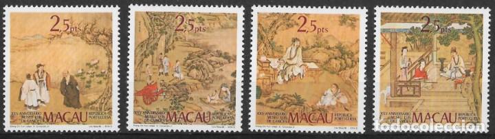 MACAO 1985. 25 ANIVERSARIO MUSEO CAMOENS. PINTURAS. NUEVO (MNH) (Sellos - Extranjero - Asia - Otros paises)