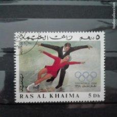 Sellos: EMIRATO ARABE.-RAS AL KHAIMA. Lote 133467178