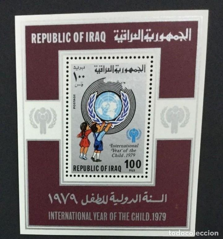 SELLO IRAQ 1979 Y&T BF 29** AÑO INTERNACIONAL DE LA INFANCIA (Sellos - Extranjero - Asia - Otros paises)