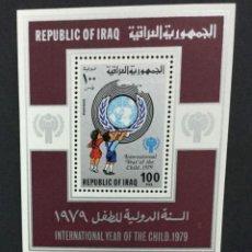Sellos: SELLO IRAQ 1979 Y&T BF 29** AÑO INTERNACIONAL DE LA INFANCIA . Lote 134946914