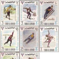 Sellos: LOTE DE SELLOS - WINTER OLYMPICS GRENOBLE 1968 COMPLETO - UMM AL QIWAIN - EMIRATOS ARABES UNIDOS. Lote 136241034
