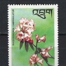 Sellos: BHUTAN - SELLO NUEVO CON FIJASELLOS MH*. Lote 136632318