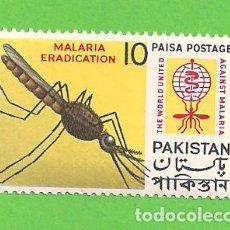 Sellos: PAKISTÁN. - MICHEL 163 - ERRADICACIÓN DE LA MALARIA. (1962).** NUEVO Y SIN FIJASELLOS.. Lote 137222694