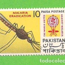 Sellos: PAKISTÁN. - MICHEL 163 - ERRADICACIÓN DE LA MALARIA. (1962).** NUEVO Y SIN FIJASELLOS.. Lote 137322618