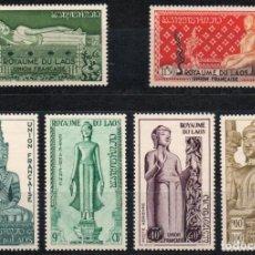 Sellos: LAOS AÑO 1953 YV A 7/12*** CORREO AEREO - FESTIVAL DEL AÑO - ESCULTURA - ARTE. Lote 137920058