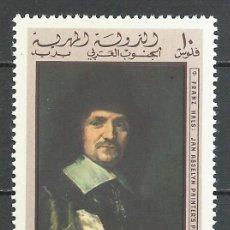Sellos: MAHRA - ARABIA DEL SUR - 1967 - MICHEL 48* MH. Lote 139537442