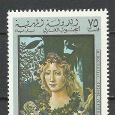 Sellos: MAHRA - ARABIA DEL SUR - 1967 - MICHEL 52 - USADO. Lote 139537522
