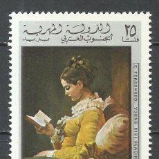 Sellos: MAHRA - ARABIA DEL SUR - 1967 - MICHEL 50 - USADO. Lote 139537554