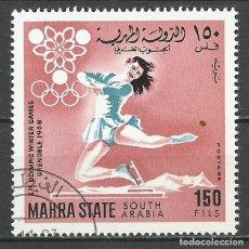 Sellos: MAHRA - ARABIA DEL SUR - 1967 - MICHEL 45 - USADO. Lote 139537618