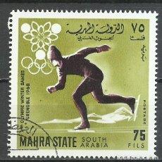 Sellos: MAHRA - ARABIA DEL SUR - 1967 - MICHEL 43 - USADO. Lote 139537674