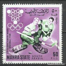 Sellos: MAHRA - ARABIA DEL SUR - 1967 - MICHEL 42 - USADO. Lote 139537690