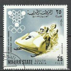 Sellos: MAHRA - ARABIA DEL SUR - 1967 - MICHEL 41 - USADO. Lote 139537802
