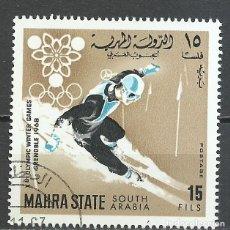 Sellos: MAHRA - ARABIA DEL SUR - 1967 - MICHEL 40 - USADO. Lote 139537830