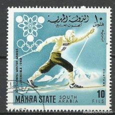 Sellos: MAHRA - ARABIA DEL SUR - 1967 - MICHEL 39 - USADO. Lote 139537854