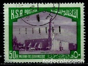 Arabia saudi yv 415 (mezquita yuba, medina) (us - Sold