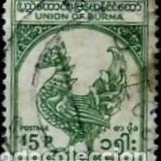 Sellos: BIRMANIA (MYANMAR) SCOTT: 144-(1954) (GALLO MITOLOGICO) (USADO). Lote 141949962