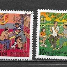 Sellos: REPUBLICA DE CHINA Nº 2108 AL 2111 (**). Lote 143022874