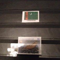 Sellos: AS31 - TURKMENISTAN 1 SELLO. Lote 143041050
