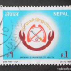 Sellos: 1994 NEPAL CAMPAÑA ANTITABACO. Lote 143077442