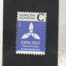 Sellos: KAZAJISTAN 2017 - MICHEL NRO. 1012 - USADO. Lote 143081136