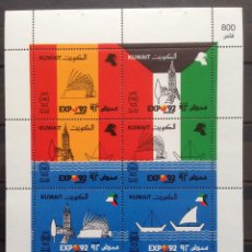 Sellos: KUWAIT EXPO 1992 SELLO NUEVO MNH . Lote 144639674