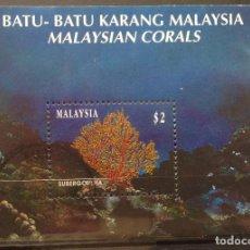 Sellos: MALASIA MALAYSIA CORALS MINIATURE SHEET SELLO USADO. Lote 144642850