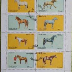 Sellos: NAGALAND INDIA CABALLOS HORSES FAUNA. Lote 144643286