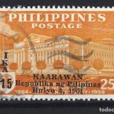 Timbres: FILIPINAS - SELLO USADO SOBREIMPRESO. Lote 146406798