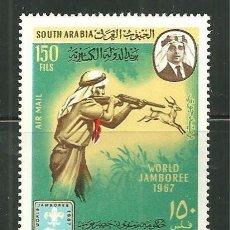 Sellos: ARABIA - KATHIRI 1967 AEREO IVERT 1 *** JAMBORADA MUNDIAL DE IDAHO. Lote 147325762