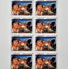 Sellos: JAMAHIRIYA LIBYAN ARAB LIBIA HOJA X 8 SELLOS STAMP GADDAFI 13TH ANNIVERSARY REVOLUTION 1982. Lote 147373974