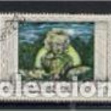 Sellos: BEETHOVEN, COMPOSITOR. SHARJAH. SELLO AÑO 1970. Lote 148159230