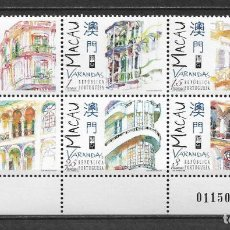 Sellos: MACAO 1997 ** MNH ARQUITECTURA - 118. Lote 148980898