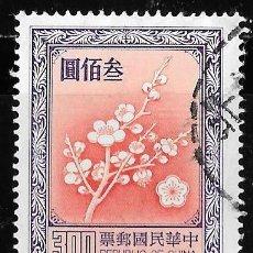 Sellos: TAIWAN. 1983. FLOR NACIONAL 300.00. Lote 150657874