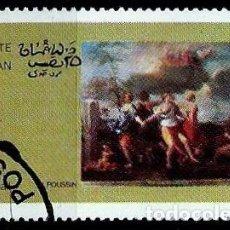 Sellos: OMAN {PAIS OFF) (1972) (POUSSIN) USADO. Lote 151019082
