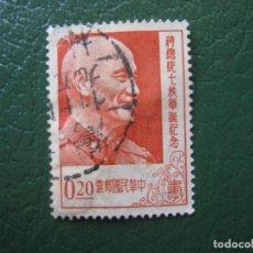 Sellos: FORMOSA, 1956 TCHANG KAI CHEK,YVERT 213. Lote 151721878