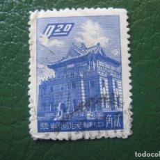 Sellos: FORMOSA, 1959 YVERT 286. Lote 151722458