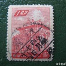 Sellos: FORMOSA, 1959 YVERT 289. Lote 151722634