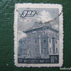 Sellos: FORMOSA, 1959 YVERT 293. Lote 151722830