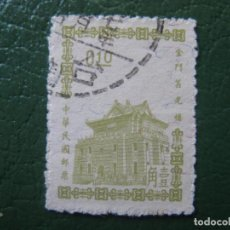 Sellos: FORMOSA, 1964 YVERT 461. Lote 151724538