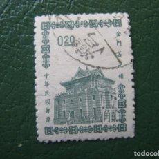 Sellos: FORMOSA, 1964 YVERT 461A. Lote 151725146