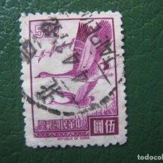 Sellos: FORMOSA, 1966 YVERT 554. Lote 151729990