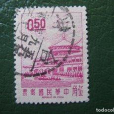 Sellos: FORMOSA, 1968 YVERT 592. Lote 151730574