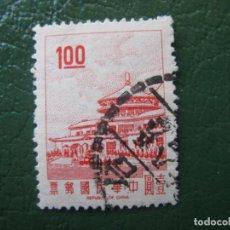 Sellos: FORMOSA, 1968 YVERT 593. Lote 151731162