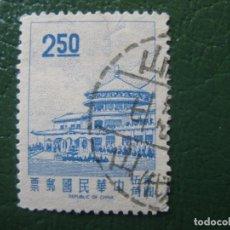 Sellos: FORMOSA, 1968 YVERT 594. Lote 151731690