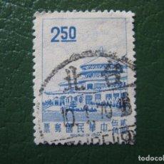 Sellos: FORMOSA, 1968 YVERT 594. Lote 151732750