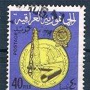 Sellos: IRAQ 1967 MI 478. Lote 152218310